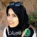 كريمة من Madīnat al Fayyūm أرقام بنات واتساب