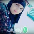 أمال من Awīsh al Ḩajar أرقام بنات واتساب