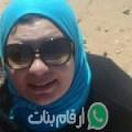 ميساء من اسكان أبو نصير أرقام بنات واتساب