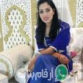 أميرة من طرابلس أرقام بنات واتساب