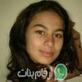 إيمان من محافظة طوباس أرقام بنات واتساب