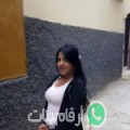 مريم من غزة أرقام بنات واتساب