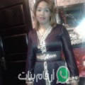 ربيعة من Sidi Jedidi أرقام بنات واتساب