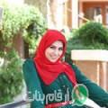 منال من مديرية بيحان أرقام بنات واتساب