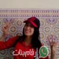 ليلى من الجابرية أرقام بنات واتساب