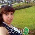 سارة من Azrabzane أرقام بنات واتساب