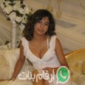 منال من Bin Bashīr أرقام بنات واتساب