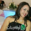 نور من بغداد أرقام بنات واتساب