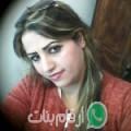 خديجة من Kafr al 'işşah أرقام بنات واتساب
