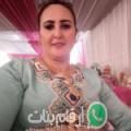 ارقام بنات من القدس 052