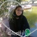 أمال من الدوحة أرقام بنات واتساب