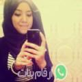 أمينة من Taher أرقام بنات واتساب