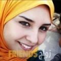 سمية من أبو ظبي أرقام بنات واتساب