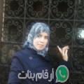 بتول من El Bahira أرقام بنات واتساب