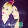 ليلى من Jaafar أرقام بنات واتساب