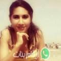 هند من اسكان أبو نصير أرقام بنات واتساب