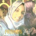 شادية من محافظة طوباس أرقام بنات واتساب