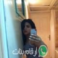 آية من Saiyida Zênab أرقام بنات واتساب
