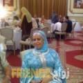 ريم من قفصة - تونس تبحث عن رجال للتعارف و الزواج