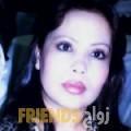 آية من الرباط - المغرب تبحث عن رجال للتعارف و الزواج