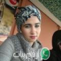 خديجة من دوار عبد الرحمان أرقام بنات واتساب