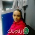 سونيا من باب الزوار أرقام بنات واتساب
