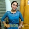 نيرمين من محافظة طوباس أرقام بنات واتساب
