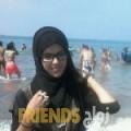 بشرى من الرفاع الغربي - البحرين تبحث عن رجال للتعارف و الزواج