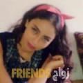 أسماء من رام الله أرقام بنات واتساب
