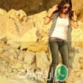سارة من El Qantara أرقام بنات واتساب