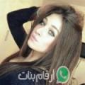 وردة من Al Manyal أرقام بنات واتساب