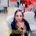 شيرين من بيروت أرقام بنات واتساب