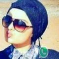 إسلام من الجهراء أرقام بنات واتساب