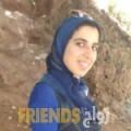 سمر من الرباط - المغرب تبحث عن رجال للتعارف و الزواج