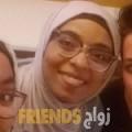 فرح من دبي أرقام بنات واتساب