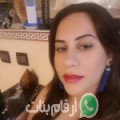 أسماء من منوبة أرقام بنات واتساب