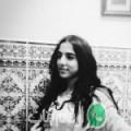 أميمة من بلدية باش جراح أرقام بنات واتساب