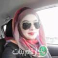 أميرة من Zifta أرقام بنات واتساب