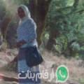 صوفي من طرابلس أرقام بنات واتساب