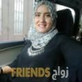 أميمة من سعد العبد الله - الكويت تبحث عن رجال للتعارف و الزواج