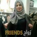 إيمان من عتق - اليمن تبحث عن رجال للتعارف و الزواج