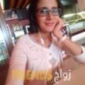 إلهام من العوجا - العراق تبحث عن رجال للتعارف و الزواج
