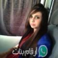 دعاء من أبوحماد أرقام بنات واتساب
