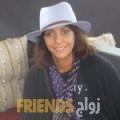 رانية من محافظة طوباس أرقام بنات واتساب