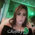 زينب من Douar el Hadj Toumi أرقام بنات واتساب