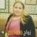 سمية من الخور - قطر تبحث عن رجال للتعارف و الزواج