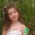 سارة من زاوية الشيخ أرقام بنات واتساب