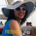 إبتسام من دبي أرقام بنات واتساب