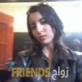 عزلان من محافظة سلفيت أرقام بنات واتساب