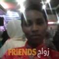إبتسام من الرفاع الغربي - البحرين تبحث عن رجال للتعارف و الزواج